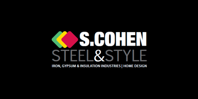 S. Cohen Steel & Style Iron, Gypsum & Insulation Industries | Home Design